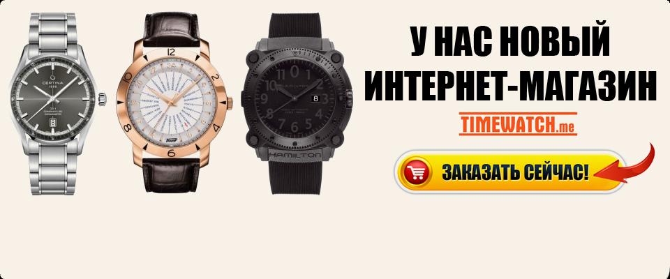 Можно купить часы в рязани часы акция купить екатеринбург